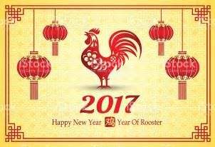 Chinese new year for 2017 chinese new year pictures 2016