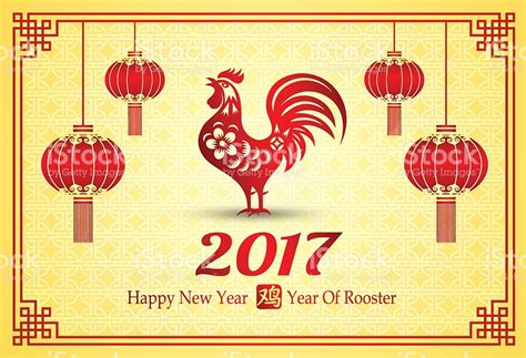 china new year 2017 new year 2017 stock vector 605742602 istock