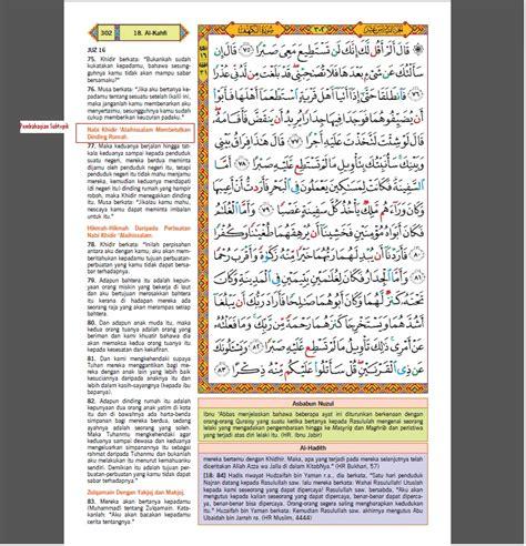download mp3 quran dan terjemahan quran translation in urdu