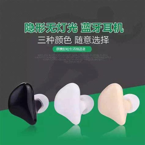 Socket Bohlam E27 220v Dengan Remot Kontrol ultra mini sport wireless bluetooth headset mini x1 black jakartanotebook