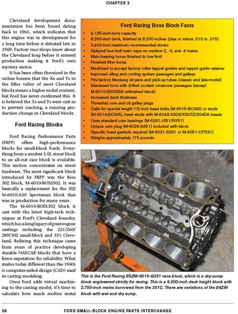 ford big block parts interchange books ford 302 351 engine parts number