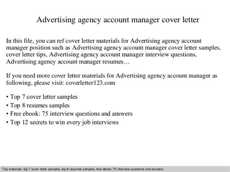 a cover letter is an advertisement advertising agency account manager cover letter