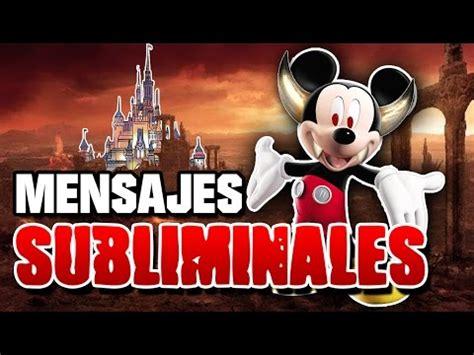 mensajes subliminales mickey mouse mensajes subliminales de mickey mouse parodia youtube