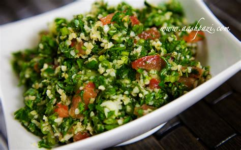 salad recipe tabbouleh salad recipe aashpazi