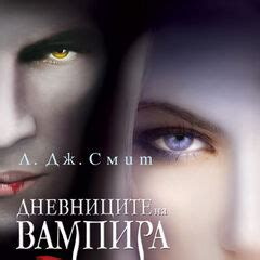 The Return Nightfall The Vampire Diaries Wiki Fandom