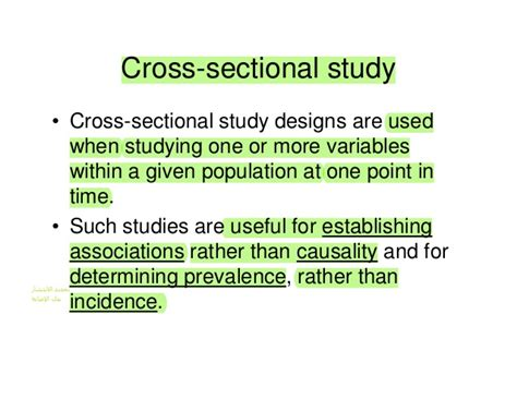 cross sectional study advantages and disadvantages study designs