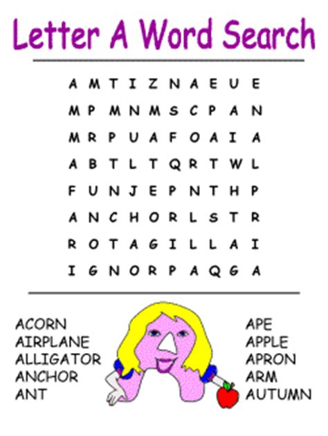 printable large letter word search printable alphabet word search