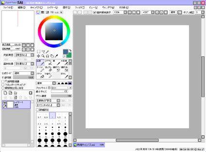 paint tool sai za darmo painttool sai descargar gratis