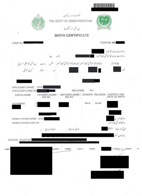 Pakistan Birth Records Birth Certificate Pakistan Nadra Sle