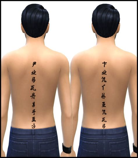 Chinese Back Tattoos   The Sims Catalog