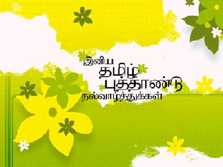 what is tamil new year called 28 images new year
