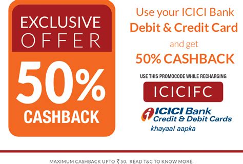 icici debit card