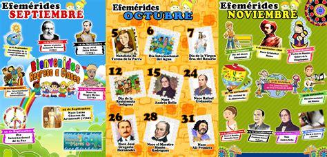 imagenes efemerides de octubre en venezuela la tienda del docente inversiones y variedades compuken c