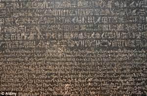 Rosetta Stone Khmer | indiana jones of egyptian archaeology demands british