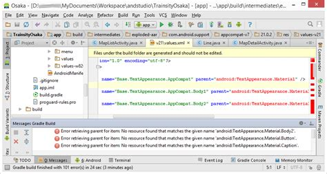dominoc925 fixing android studio cannot resolve symbol r errors after an sdk update