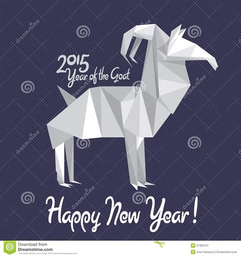 origami goat for new year happy new year of the goat eps stock vector image