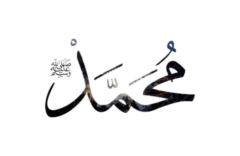 film nabi muhammad animasi gambar animasi bergerak shalawat ke atas nabi muhammad saw