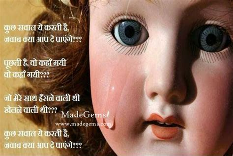 marriage quotes in hindi about daughters image quotes at relatably