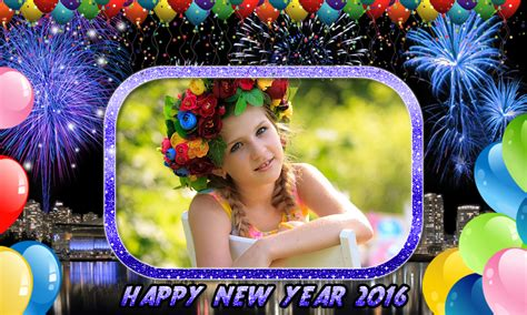 new year picture free 2016 happy new year frames