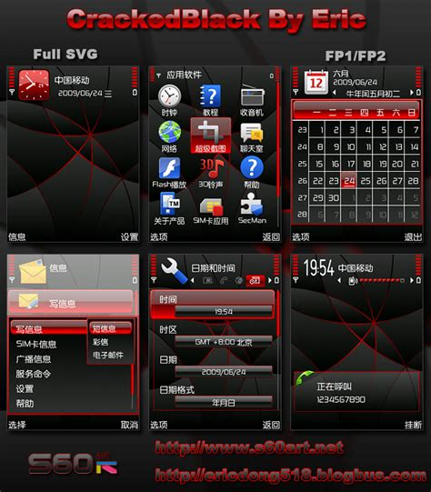 black themes s60v3 theme cracked black by eric mein symbian