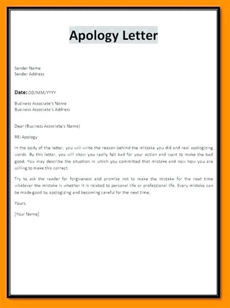 sle derogatory credit letter explanation letter of