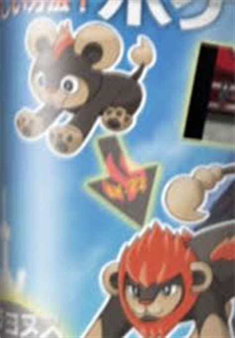 fake pokémon leaks you thought were real