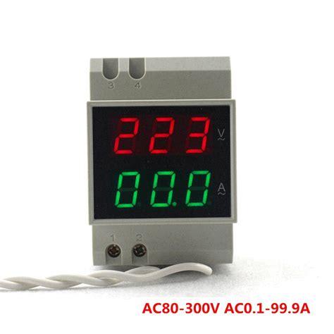 din rail dual φ φ led led display digital ac voltmeter ammeter voltage ere ere meter