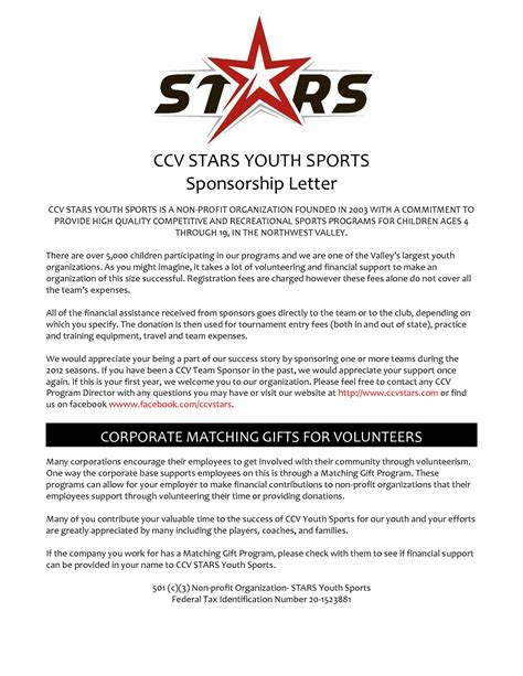 sports sponsorship template best photos of youth sports donation request letter