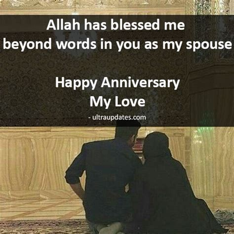 20  Islamic Wedding Anniversary Wishes For Husband & Wife