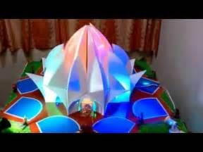 How To Make Lotus With Thermocol Home Ganpati Decoration 2014 Lotus Temple Delhi Qv0