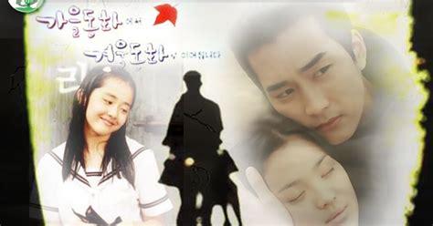 film drama korea terlucu film korea terbaik tersedih gelimang berita drama korea