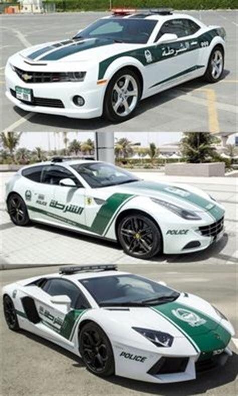american police lamborghini aston martin one 77 dubai police car very expensive car