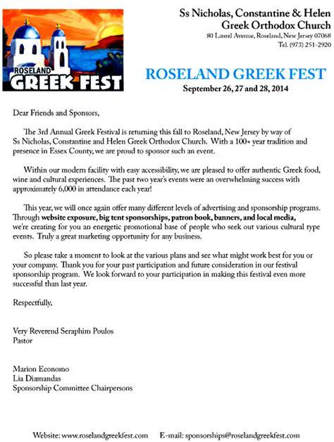 Sponsorship Letter Festival 2014 Roseland Festival Sponsorship