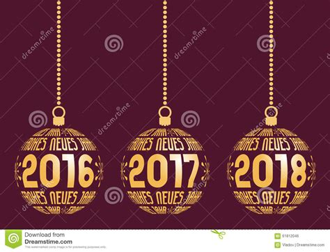 german new year elements for years 2016 2018 stock vector