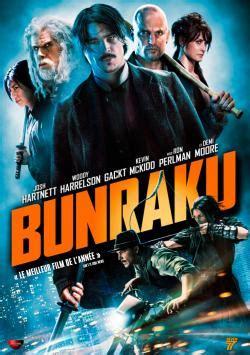 film thor complet en francais 2011 film d action americain en francais complet 2011