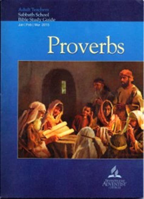 Quot The Call Of Wisdom Quot Sabbath School Lesson 1 1st Qtr 2015