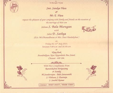 wedding invitations ecards indian unique ideas for hindu wedding invitations ideas