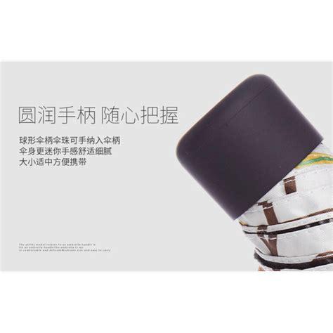Payung Kapsul Anti Uv payung mini anti uv dengan felt bag white