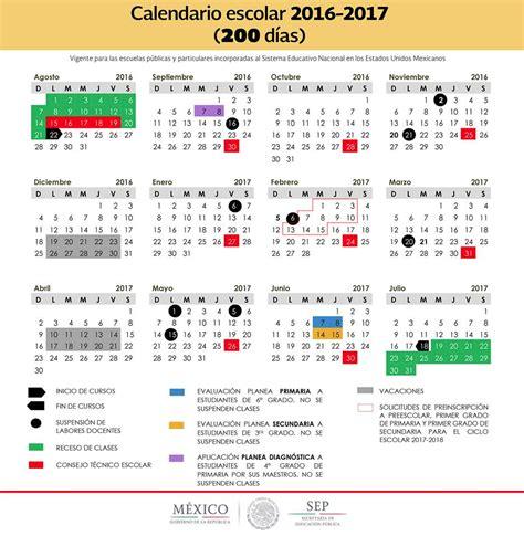 lista interinato y suplencia 2016 periodo a publica la sep dos calendarios para el ciclo escolar 2016