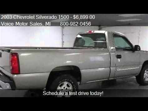 Es Krim Reguler 5 Lt 2003 chevrolet silverado 1500 ls 4x4 regular cab box