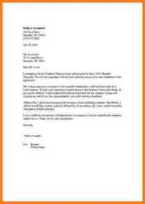 Formal Business Letter Format Enclosure 7 Business Letter Format With Enclosure Quote Templates