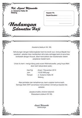 template undangan pernikahan format cdr undangan desain unik download template undangan