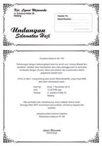 contoh undangan walimah paket bisnis panduan usaha review ebooks