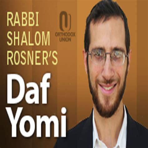 Daf Yomi Calendar Daf Yomi Calendar Template 2016