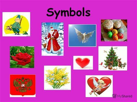 7 Best Picks For St Valentines by презентация на тему Quot St Valentines Day Symbols To