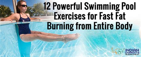 12 effective swimming pool workouts to lose from the entire