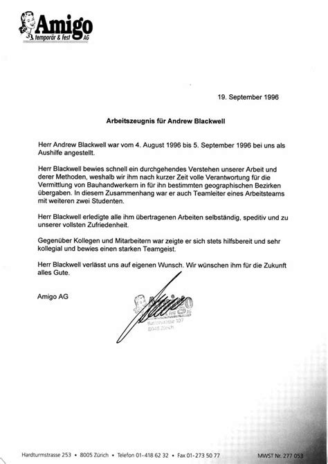Recommendation Letter In German This Is My Page