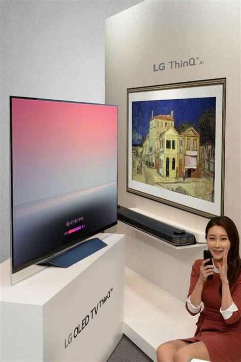 exfat format lg tv 인공지능 음성비서 탑재한 lg tv ces2018서 공개된다 노컷뉴스