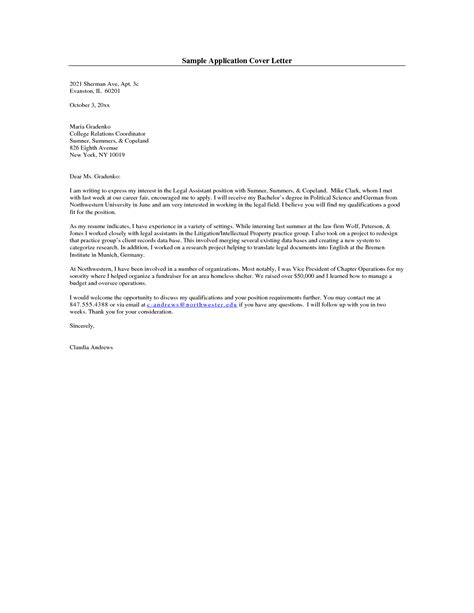 format of a cover letter for application cover letter for application cvs