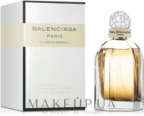 makeup balenciaga 10 avenue george v парфюмированная вода купить по лучшей цене в украине